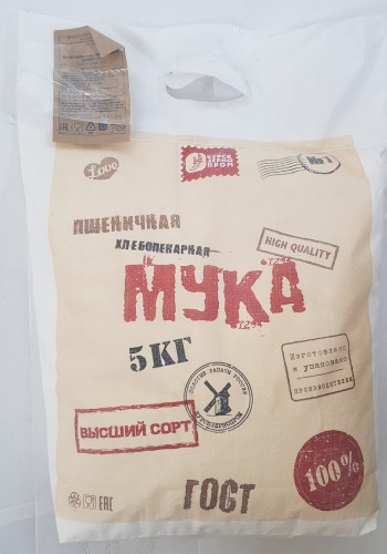 Мука оптом (клейковина сырья 28%) (5 кг)